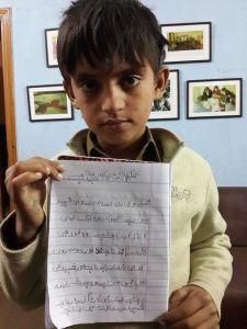 adnan peshawar attack 1