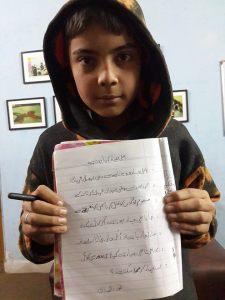 noor rehman peshawar attack